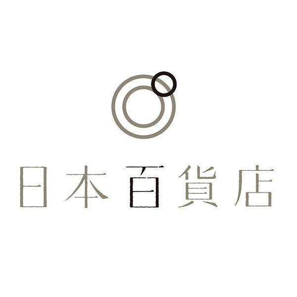 池袋ルミネ「日本百貨店フェア」に、イチマルニも出品しています。