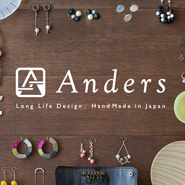 会員制デザイナーズECアプリ『Anders』に特集されました。