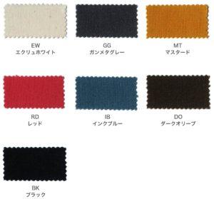 easy_color