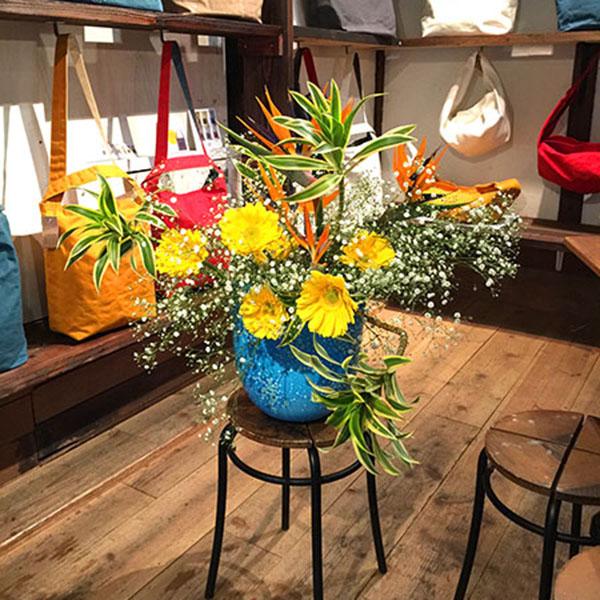 「現代挿花」にイチマルニが掲載。