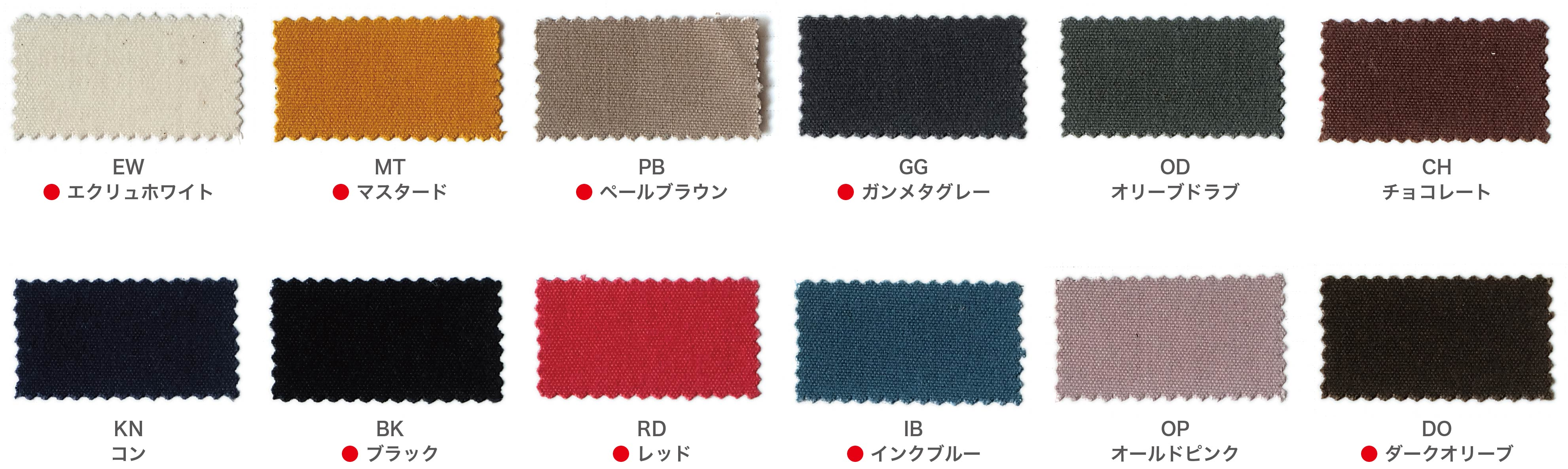 l1800_color