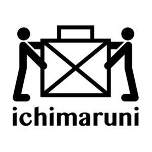 ichimaruniサイト、すべてあたらしく。