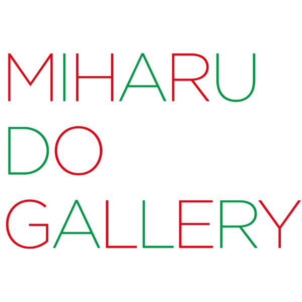東京・目白・三春堂さん「12月のお愉しみ会」に参加します。