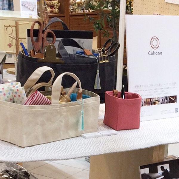 「Cohana」と、阪急うめだ本店『新・日本の美意識展』4月3日(火)まで