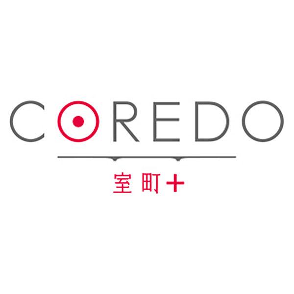 COREDO室町『YUiNO期間限定SHOP』AIR BISあります。