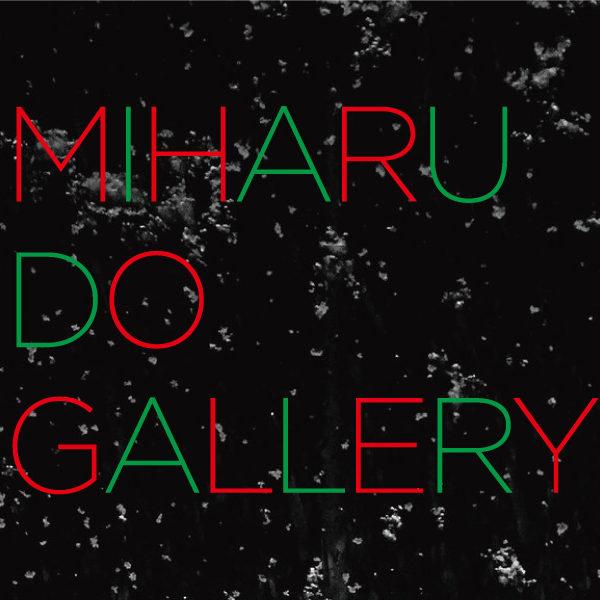 東京・目白・三春堂さん「12月の贈りもの展」。