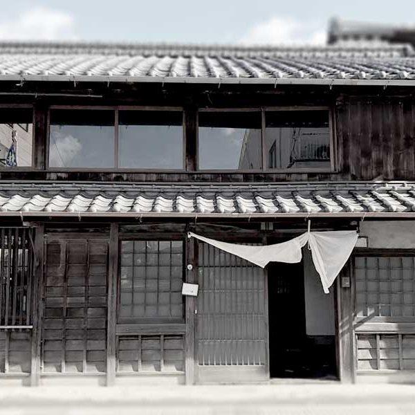 新規お取扱い。愛媛県伊予市の、ギャラリー こごみ さん。