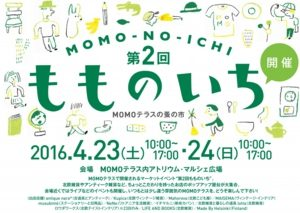 mmichi_a4