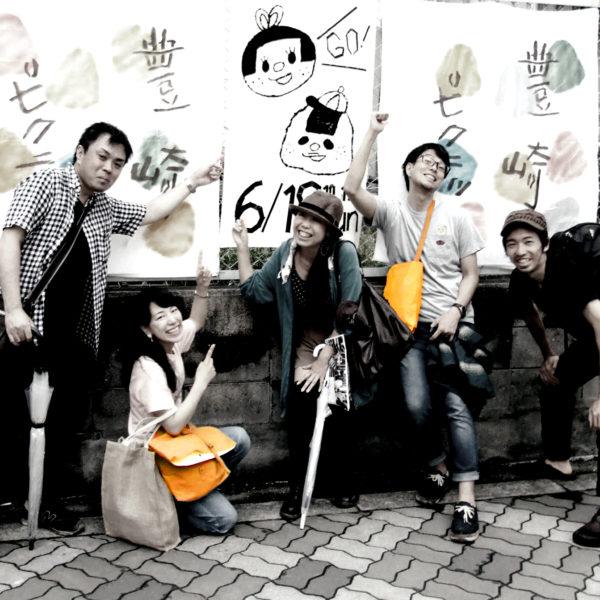 【豊崎ピクニックVol.2】に参加します!