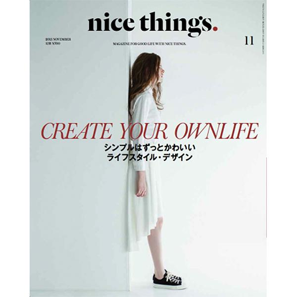 『nice things.11月号』に掲載されました。