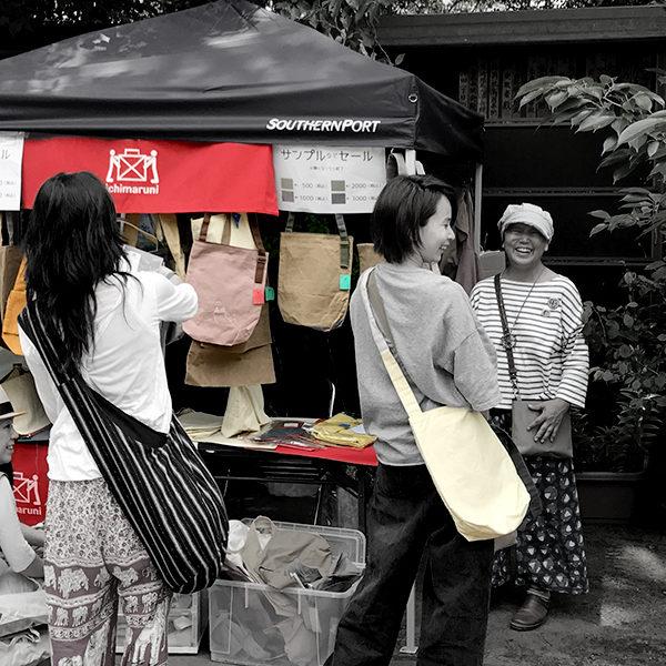 豊崎ピクニックVol.3!!