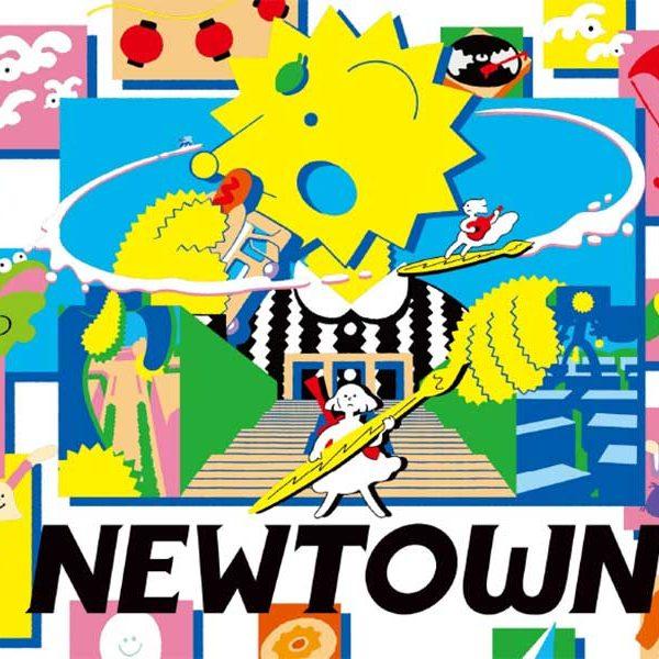 『NEWTOWN』へ! 2年ぶりの@多摩センター