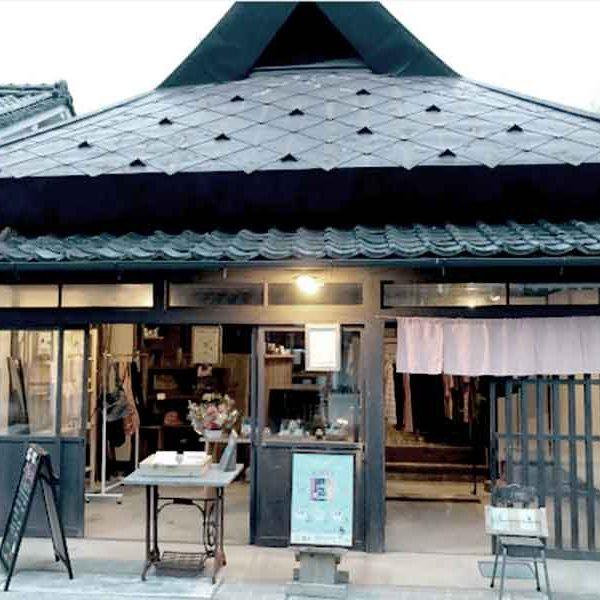 『染めカフェ KIKYU』丹波篠山にOPENしました。