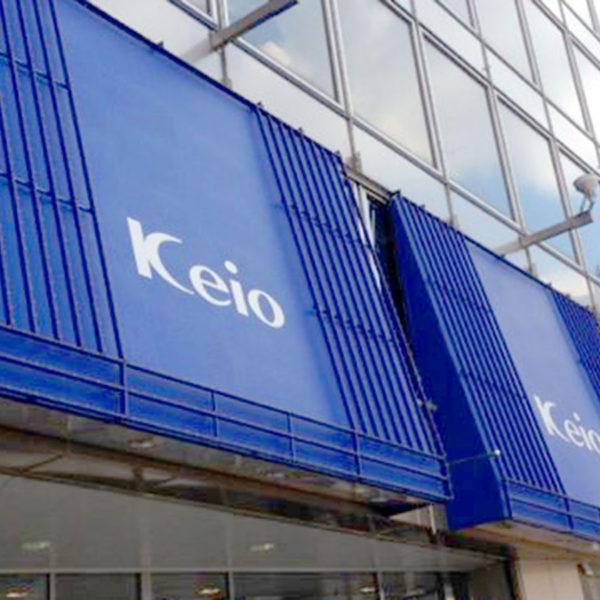 『京王百貨店新宿店』7F催事場『婦人靴・ハンドバッグ大バーゲン』に出店します。
