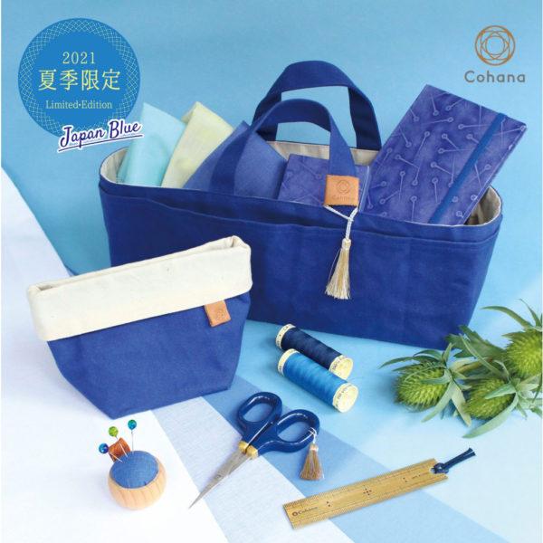 Cohanaさん夏の限定商品 Japan Blue!